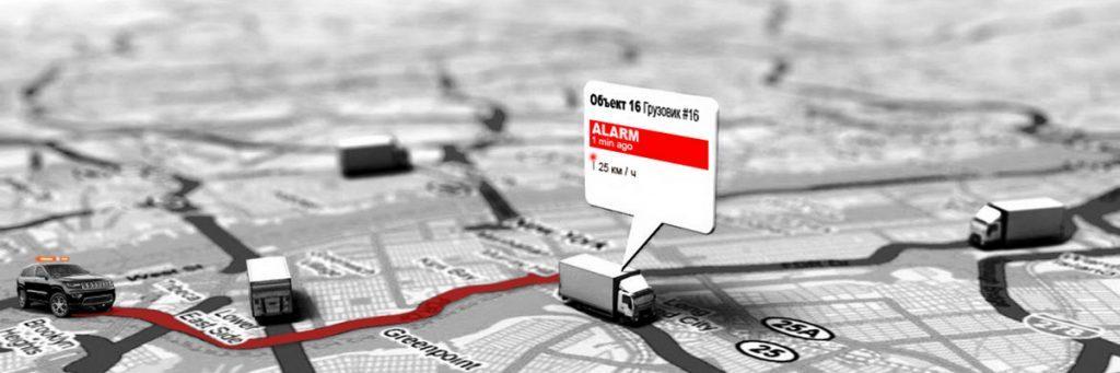 GPS-мониторинг автомобиля